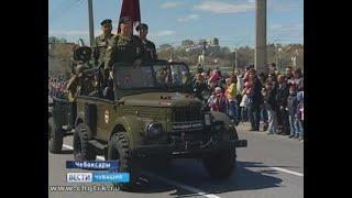 В Чебоксарах прошел Парад Победы