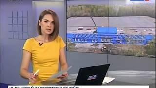 """Реконструкция стадиона """"Смена"""""""