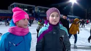Вечер на коньках - 2108 в Оренбурге