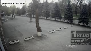 Единственное  опубликованное видео смертельного ДТП В Кривом Роге с камер наблюдения | 1kr.ua