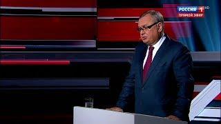 Глава ВТБ Андрей Костин отметил Башкирию за успешные инвестпроекты в условиях санкций