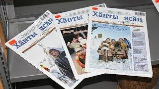 В Ханты-Мансийске открылись курсы мансийского языка