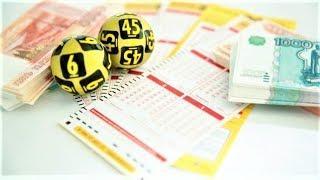 Югорчанин выиграл в лотерею более четырёх миллионов рублей