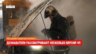 Ноябрьск. Происшествия от 05.12.2018 с Яной Джус