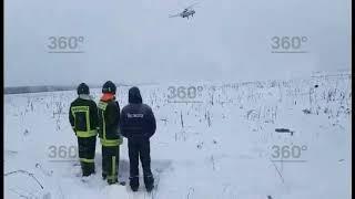 Появилось видео работ спасателей на месте крушения Ан 148