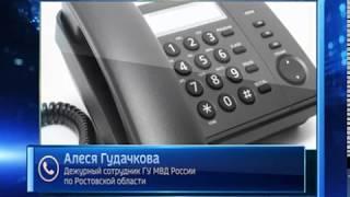 Серийные грабители: на Дону арестовали подозреваемых в разбойных нападениях
