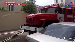 В Махачкале загорелось здание у гостиницы «Каспий»