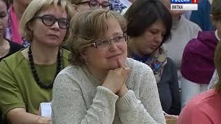 Педагоги Приволжья ознакомятся с методиками работы православной гимназии(ГТРК Вятка)
