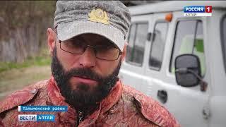 Как в заказниках Алтайского края ловят браконьеров?