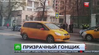 таксисты - призраки  / поймали водителя, который скрылся после совершения ДТП