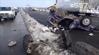 ☭★Подборка Аварий и ДТП/от 18.02.2018/Russia Car Crash Compilation/#557/February2018/#дтп#авария