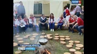 Команда из Чувашии принимает участие в соревнованиях «Туриады» среди юных спортсменов Приволжского о