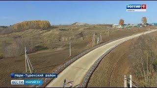 В Мари-Турекском районе Марий Эл открылась новая дорога