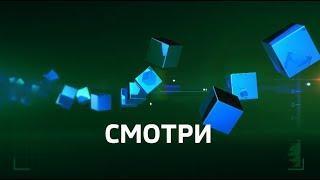 Скоро! Новые программы о реальном секторе экономики Алтайского края на телеканале «Россия 24»