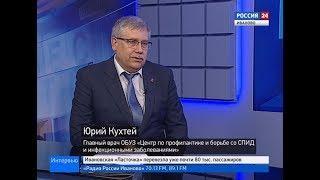 РОССИЯ 24 ИВАНОВО ВЕСТИ ИНТЕРВЬЮ КУХТЕЙ Ю А