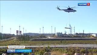 Правительство РБ выплатит 7 млн руб семьям погибших в Красноярском крае вахтовиков