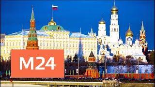 Что произошло в Москве 19 марта 1742 года - Москва 24