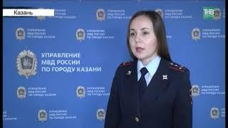 Полицейские Казани задержали подозреваемого в серии имущественных преступлений - ТНВ