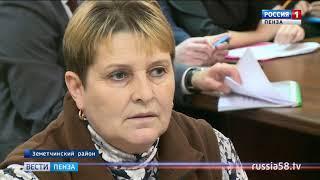 Губернатор Иван Белозерцев провел прием граждан в Земетчинском районе