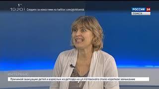 Интервью. Татьяна Ромашова, доцент кафедры географии НИ ТГУ