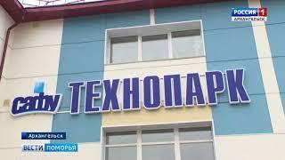 Алексей Кудрин принял участие в Гайдаровских чтениях