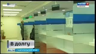 Ставропольские бизнесмены задолжали 500 миллионов