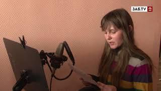 Девочка из детдома попробовала себя в роли журналиста ЗАБТВ