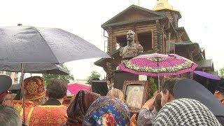 Памятник Николаю II открыли в Волгоградской области
