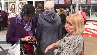 В Саранске горел Центральный Рынок