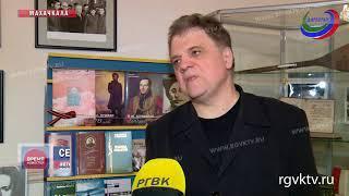 Дагестан посетил автор антологии современной патриотической песни «Работайте, братья!»