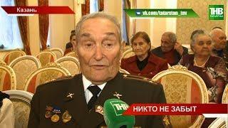 День Героев Отечества отметили сегодня в Татарстане | ТНВ