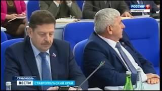 Депутатов Ставрополья поблагодарили за организацию выборов