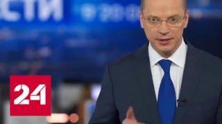 Удачи и воплощения планов: Путин поздравил Мацкявичюса с юбилеем - Россия 24
