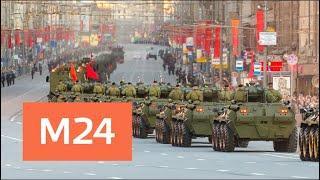 Очередная репетиция военного парада состоялась на Красной площади - Москва 24