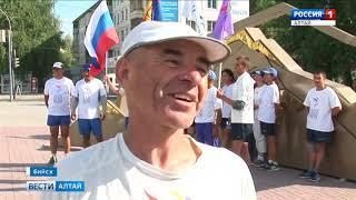 Участники Международной эстафеты «Бег мира» прибыли в Алтайский край
