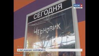 В прокат вышел фильм по роману Сергея Лукьяненко «Черновик»
