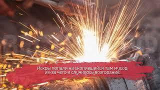 В Вологодской Гордуме произошел пожар
