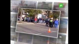 Новости 31 канала. 10 октября