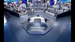 Президент Владимир Путин ответил на вопросы россиян