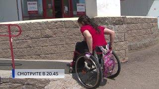 В Уфе девушка-инвалид 12 лет добивалась установки пандуса в своем подъезде