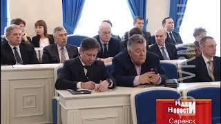 В Саранске прошла межрегиональная конференция о развитии конкуренции