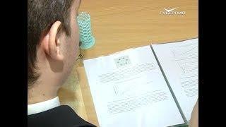 Школьник из Новокуйбышевска занял первое место всероссийского конкурса нанотехнологий
