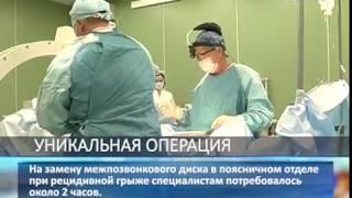 Сложную операцию на позвоночнике с успехом провели в Самаре