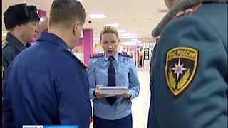 """В торговом центре """"Комсомольский"""" закрыли второй цокольный этаж"""