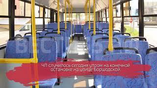 В череповецком автобусе убили кондуктора