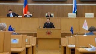 Евгений Куйвашев представил отчёт о работе свердловского правительства в 2017 году