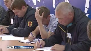 В Вологде выберут лучшего электросварщика