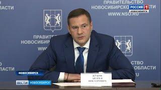 Проект «Академгородок 2.0» обсудят в рамках форума «Технопром»
