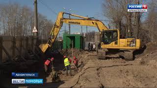 Игорь Годзиш отчитался о работе администрации в прошлом году