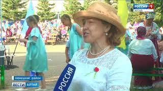4 села Немецкого национального района отпраздновали своё 110-летие